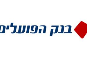 בנק-הפועלים-לוגו
